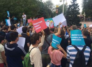 Источник в штабе Навального: во время задержания в Ростове участнику акции сломали ребро