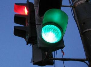 Светофор-убийцу, вынуждающий автомобилистов сбивать пешеходов, обнаружили в Ростове
