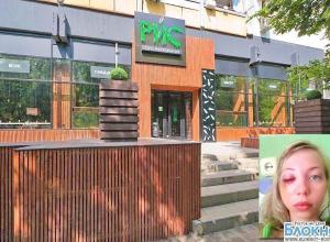 Ростовский ресторан «Рис» пытался откупиться от пострадавшей посетительницы 10 тысячами рублей