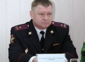 В Донецке назначен новый начальник полиции