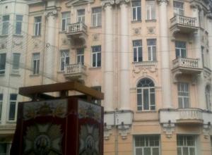 Донская столица вошла в ТОП-20 городов страны, жители которых имеют законченное высшее образование