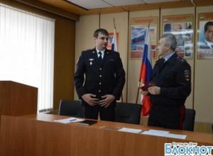 Начальником ОВД Тарасовского района назначен 33-летний Сергей Белецкий