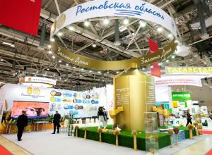 Выставку «Золотая осень» ростовские чиновники оценили в 5,5 миллионов рублей