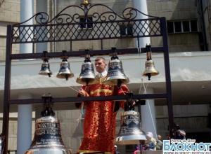 В Ростове прошел фестиваль колокольного звона