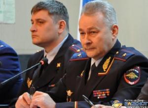 Полицейским Новочеркасска и Азова представили новых руководителей