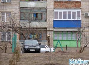 В Каменске-Шахтинском расстреляли директора рынка