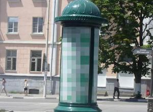 В Новочеркасске потребовали демонтировать недавно установленные рекламные тумбы