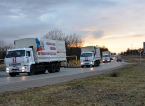Колонна гуманитарной помощи для Донбасса отправилась из Подмосковья в Ростовскую область