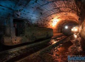 В Ростовской области в шахте погиб горняк