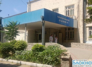 В детском отделении ЦГБ Ростова находятся шесть детей с менингитом