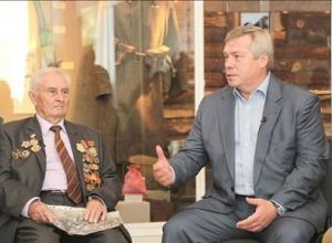Василий Голубев: к 70-летию Победы в ВОВ должна быть подготовлена Концепция патриотического воспитания молодежи