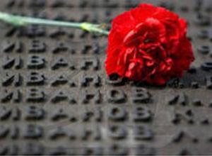 Ко Дню памяти и скорби в Ростове будут приурочены десятки различных мероприятий