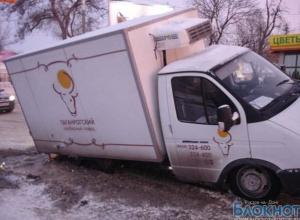 В Таганроге под землю провалилась Газель с колбасой