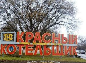 В Таганроге на заводе «Красный котельщик» произошел пожар