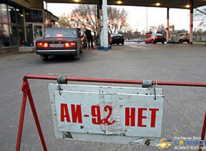 Продавцов бензина в Ростовской области обвинили в завышении цен