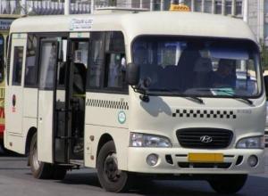 Конкурс на пассажирские перевозки, проведенный мэрией Таганрога, признан незаконным