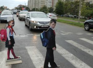 «Призраками» школьников-пешеходов будут поучать лихих автомобилистов под Ростовом
