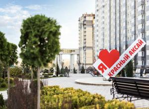 Счастливчику из Ростова достанется квартира от «ЮгСтройИнвест»