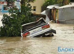 Из Ростова отправили гуманитарную помощь пострадавшим от наводнения в Краснодарском крае