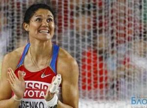 Олимпийской чемпионке Лысенко в качестве подарка провели воду в дом