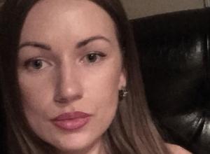Пропавшую 25-летнюю Марию Лыткину нашли убитой под Ростовом