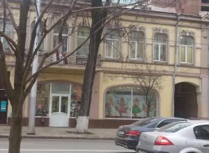 Ростовские собственники магазинов на Большой Садовой лишились вывесок