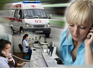 Хамством и равнодушием оператора скорой помощи возмутилась жительница Ростова