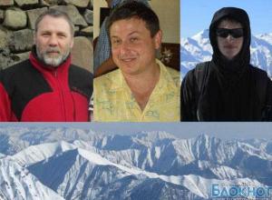 Альпинисты из Волгодонска попали под лавину в горах Грузии