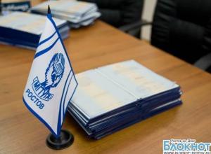 В Ростовском филиале Московского государственного технического университета гражданской авиации прошло вручение дипломов