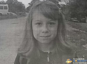 В Ростовской области пропала 10-летняя девочка