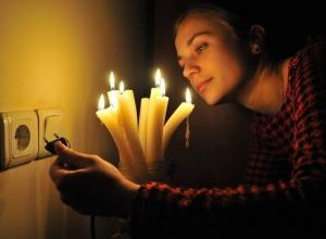 Отключение электричества грозит в ближайшие дни многим жителям Ростова