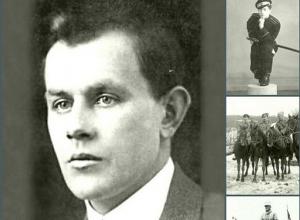 Знаменитый казачий поэт Николай Туроверов будет перезахоронен в Старочеркасской