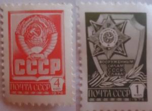 Две советские почтовые марки продает ростовчанин за три миллиона рублей