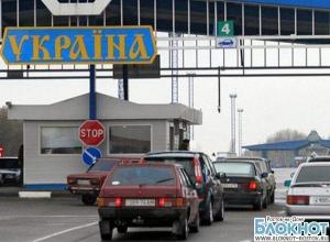 Украина запретила въезд через Ростовскую область россиянам, имеющим с собой меньше 600 долларов