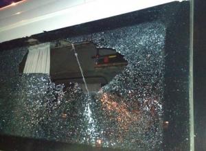 В Таганроге автобусы с болельщиками волгоградского ФК «Ротор» забросали камнями
