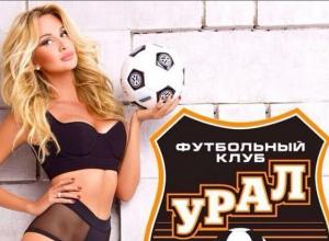 Ростовчанка Виктория Лопырева снялась в откровенной фотосессии для журнала о футболе