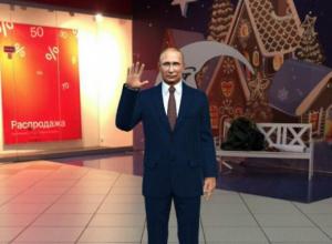 Уникальная возможность сделать селфи с Путиным появилась у жителей Ростова