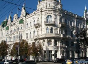 Конкурс на сити-менеджера Ростова пройдет 30 октября