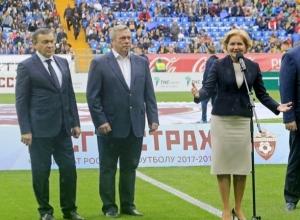 40 тысяч человек пришли на официальное открытие стадиона «Ростов-Арена»