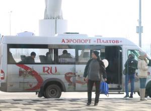 Новые трудности организовали для ростовчан хитрые маршрутчики аэропорта «Платов»