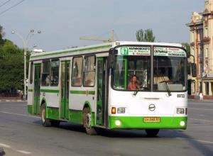 Два новых автобусных маршрута начнут возить ростовчан в аэропорт «Платов»