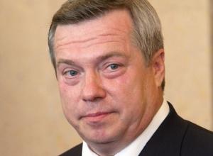 Василий Голубев вновь избран губернатором Ростовской области
