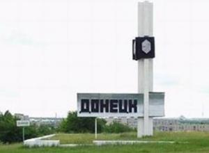 В Ростовской области суд изберет меру пресечения украинским офицерам