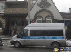 В Ростове задержали подозреваемого в расстреле кафе «Старинные часы»