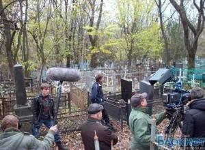 В Новочеркасске на кладбище снимают триллер про маньяка