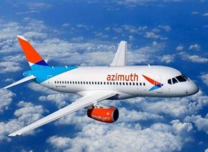 Ростовская авиакомпания «Азимут» запускает полеты в солнечный Бишкек