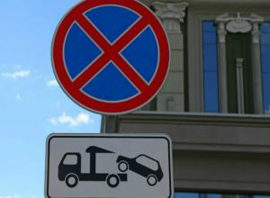 Легковушкам и грузовикам запретят останавливаться на трех улицах Ростова, чтобы разгрузить дороги