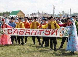 Вкусным пловом и розыгрышем живого барана отпразднуют Сабантуй в Ростове