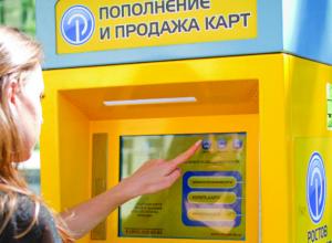 Ростовский депутат предложил повременить с повышением цен на проезд