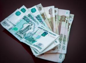 В 125 тысяч рублей обошелся жительнице Ростова виртуальный шкаф
